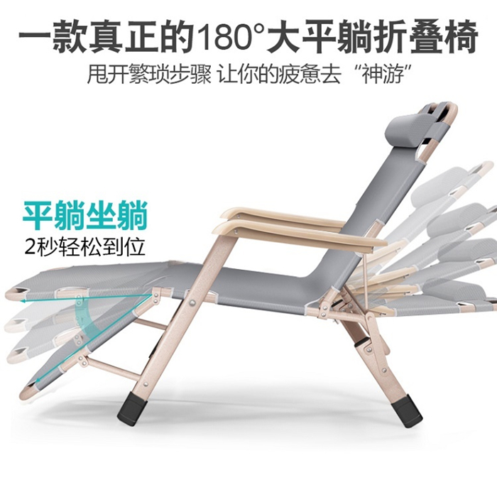 Portable simple family lunch chair, folding napping bed, elderly bed, summer hospital can sit and lie accompany bed