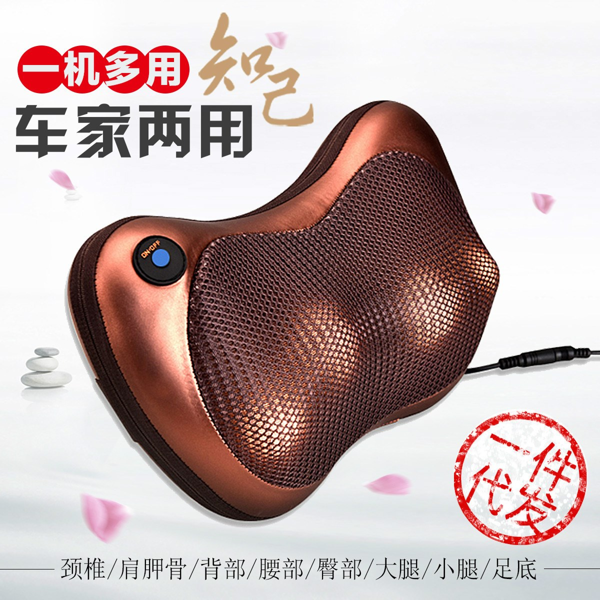 Cervical massage device, neck, waist, back body electric multi-function massage pillow, home cushion car