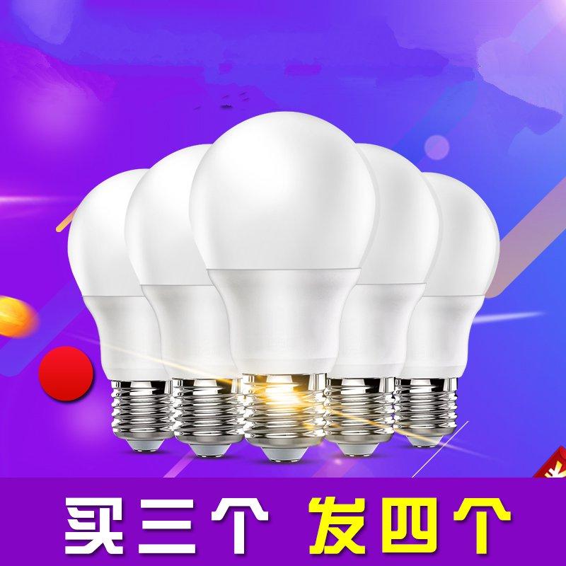 Được rồi... ma dẫn bóng đèn chiếu sáng 15W18W25W36W45W ốc miệng đèn tiết kiệm năng lượng lớn E27 bóng pha.
