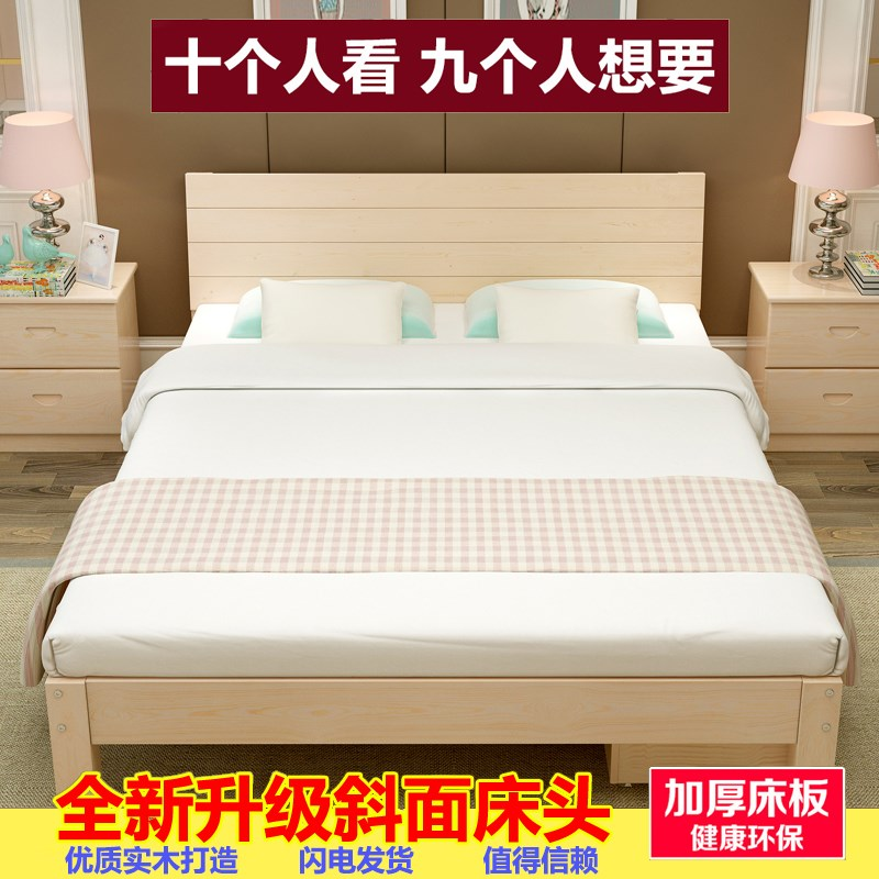 Loose bed single bed double bed bed bed adult children bed crib custom bed tatami bed bag mail