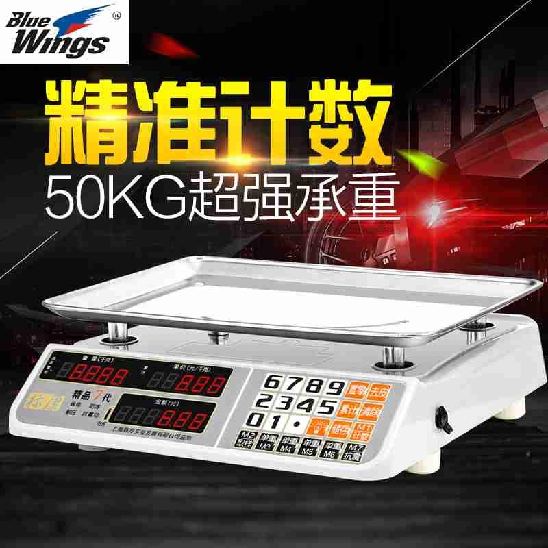 La mano de la balanza electrónica de escala mini portátiles Express dijo que 40kg50 kg balanza portátil.