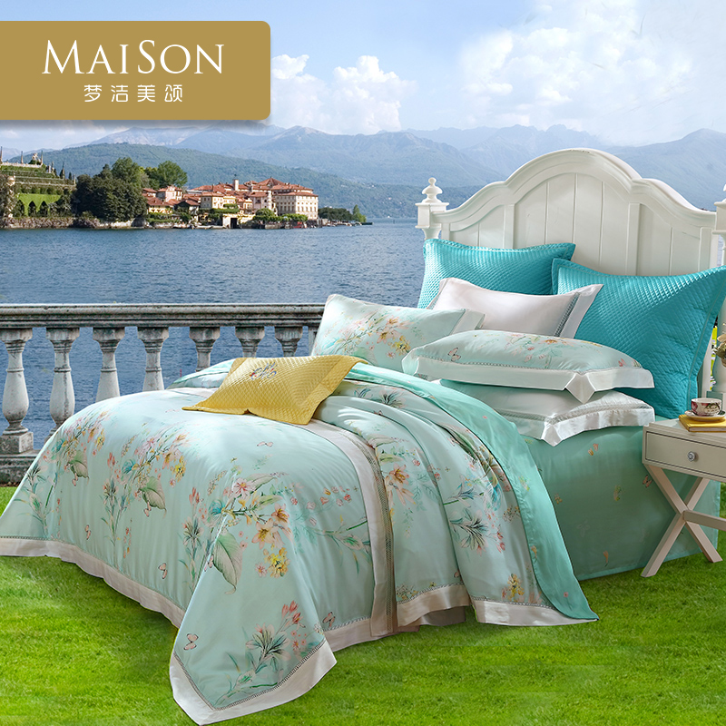 Mendale MAISON gorgeous colorful store four sets of luxury new Tencel spring spring in Milan