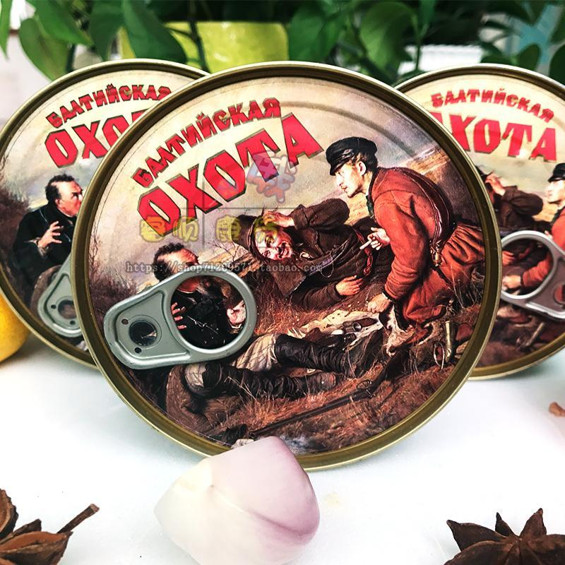 Canned pork imported from Russia, wild boar meat, mountain pig, black pig, canned luncheon meat, instant food, instant food, instant food