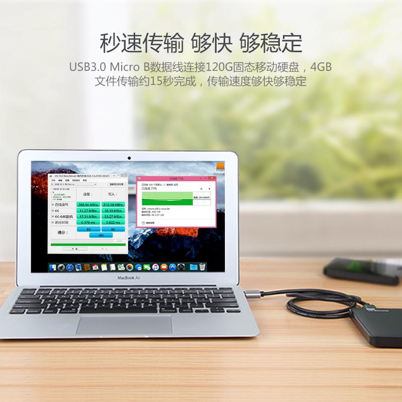 Samsung note3 datenleitungen verbunden usb3.0 mobile festplatte verlängerung Linie S5 - Kabel aufgeladen