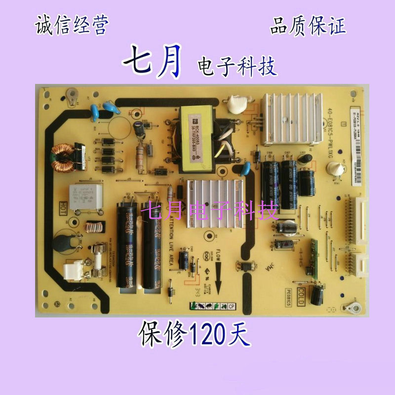 Toshiba 42H13042 inch LCD TV accessories boost constant current backlight high voltage power supply circuit board CH