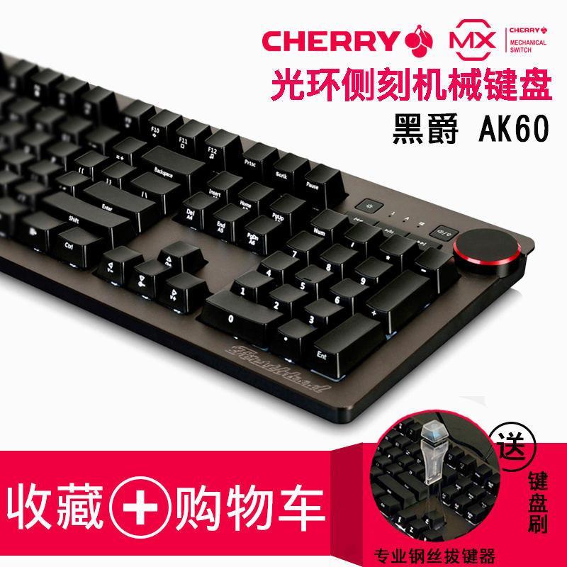 أسود جويه AK60 الكرز لوحة المفاتيح مفتاح رمح الميكانيكية الجانب لحظة 104 لعبة لون الخلفية أسود الأخضر الكرز الأسود رمح