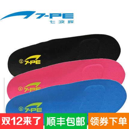 七波辉鞋垫小中大童儿童男童女童鞋垫吸汗运动舒适透气鞋垫青少年