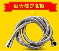 Shower hose, hose, plastic pipe sprinkler, shower hose, hot and cold with shower, lengthened faucet, bath