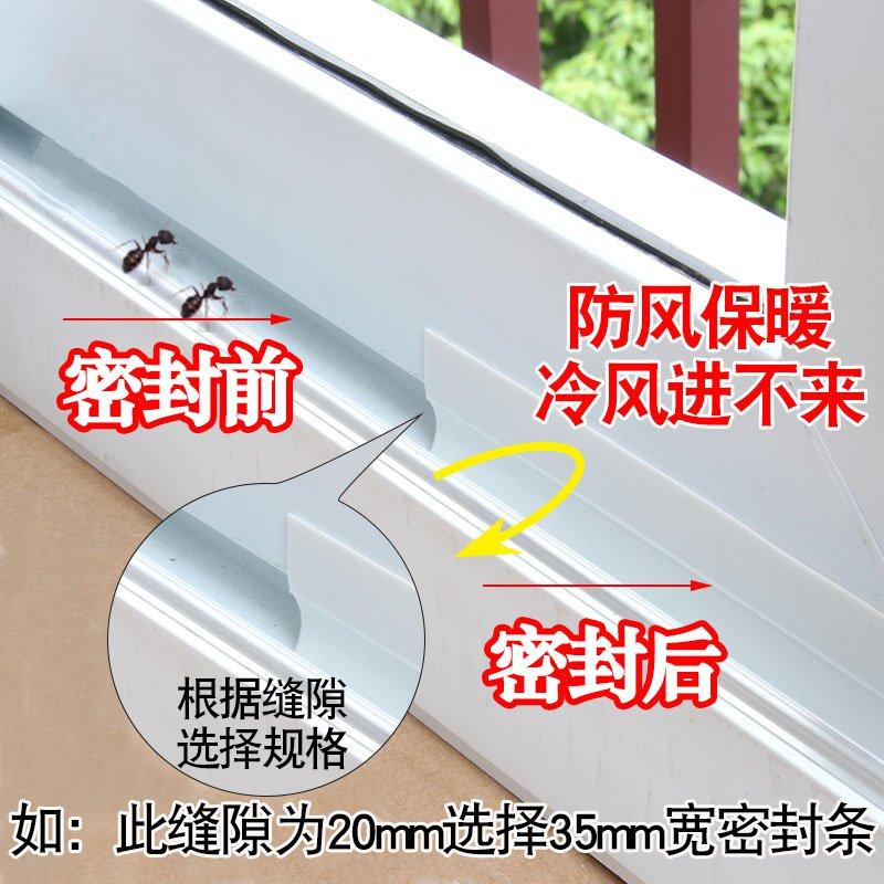 Cierre la ventana de tiras de Goma del aislamiento de ventanas y puertas de vidrio de la puerta, la puerta la puerta abajo tipo rompevientos de agua caliente