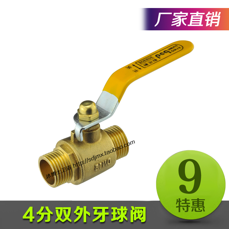 4 point double outer tooth / wire copper ball valve, water pipe switch, valve, tap water valve, water heating copper fittings