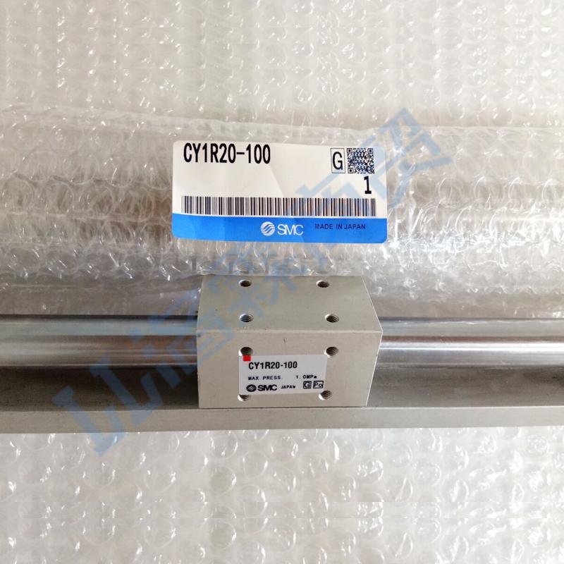den nya CY1R40-100/200/300/400/500 smc 礠 par typ monteras direkt på behållaren utan stavar