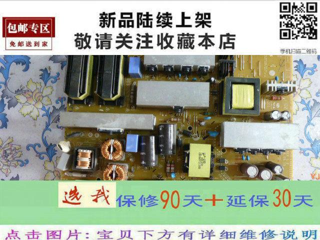 32 - Zoll - LCD - fernseher Power - plate - liter - LGLC320WXE DY910 wichtigsten fahren.