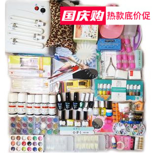 Manicure kit complete package post /226 phototherapy packages to send / Manicure kit tutorial