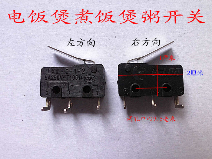 The electric cooker bending micro switch contact switch toggle switch switch Kaiyi electronic accessories