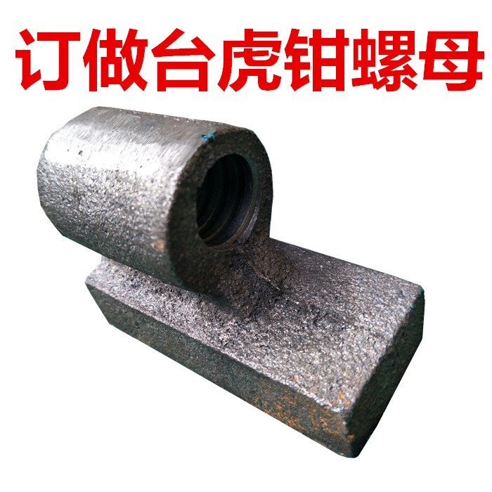 Clamp screw nut bolt clamp with screw vise accessories 4568101216 inch machine