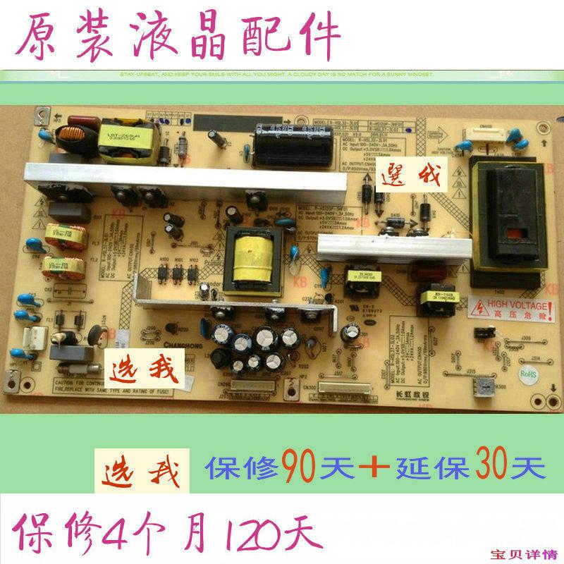 Changhong LT32620A32 - Zoll - LCD - flachbild - TV macht der Vorstand die hochdruck - hintergrundbeleuchtung konstantstrom - Vorstand WH1833.