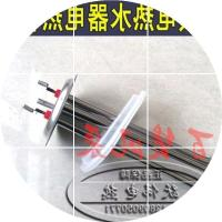Water heater heating pipe heating pipe heating pipe of electric water heater accessories ARISTON electric heating rod