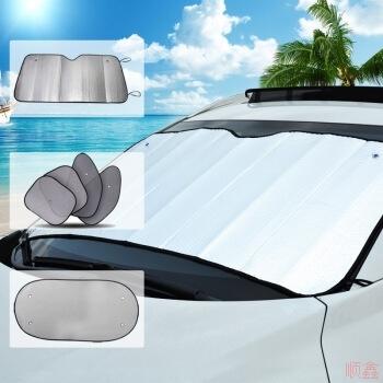 универсальный козырька солнце летом автомобиль сохранения утолщение алюминиевой фольги теплоизоляции занавес охлаждения летом машине круто