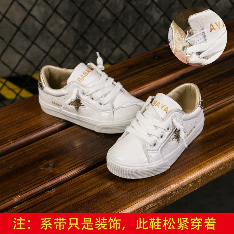 芭芭鸭易穿脱套脚乐福运动鞋女童皮鞋秋季男童鞋儿童休闲学生单鞋