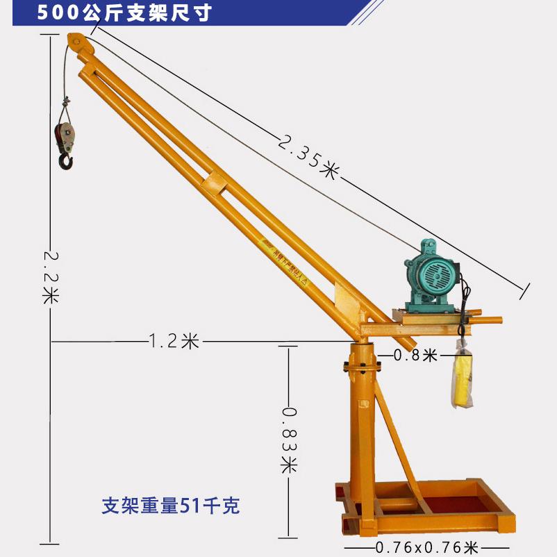 Как построить подъемный кран своими руками