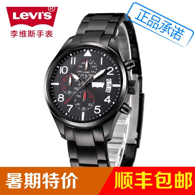Levis時計紳士ベルト防水ファッション運動男ものの時計石英規格品の多機能クロノLTK26三眼