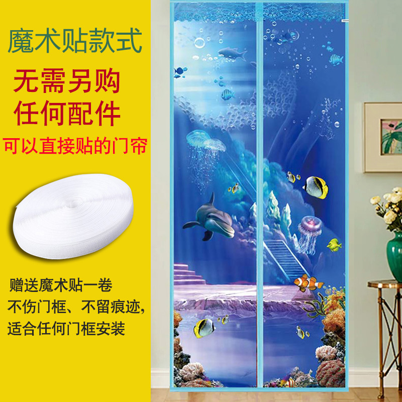Wind, dust proof, wind and heat insulation, soft PVC partition door curtain, transparent PVC plastic door curtain for summer air conditioner door
