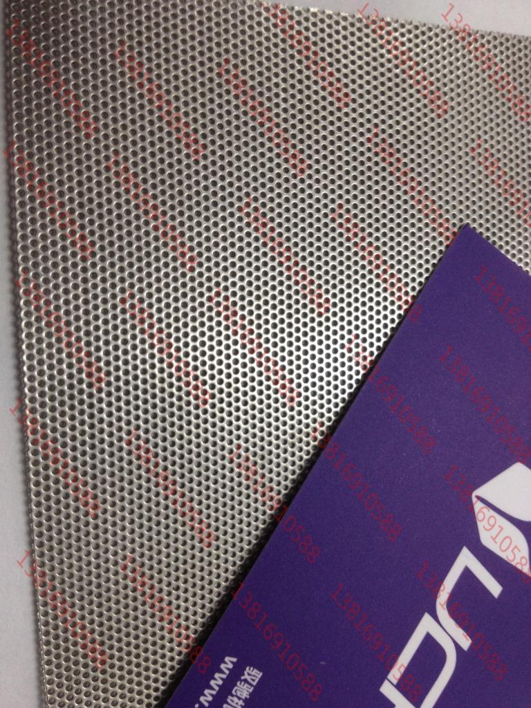 Lo spessore della lamiera di Acciaio inossidabile Piatti perforati | 0.5mm| 0.5mm| la distanza tra Il Centro di un piatto di diametro 1.4mm| | Tunnel piatto