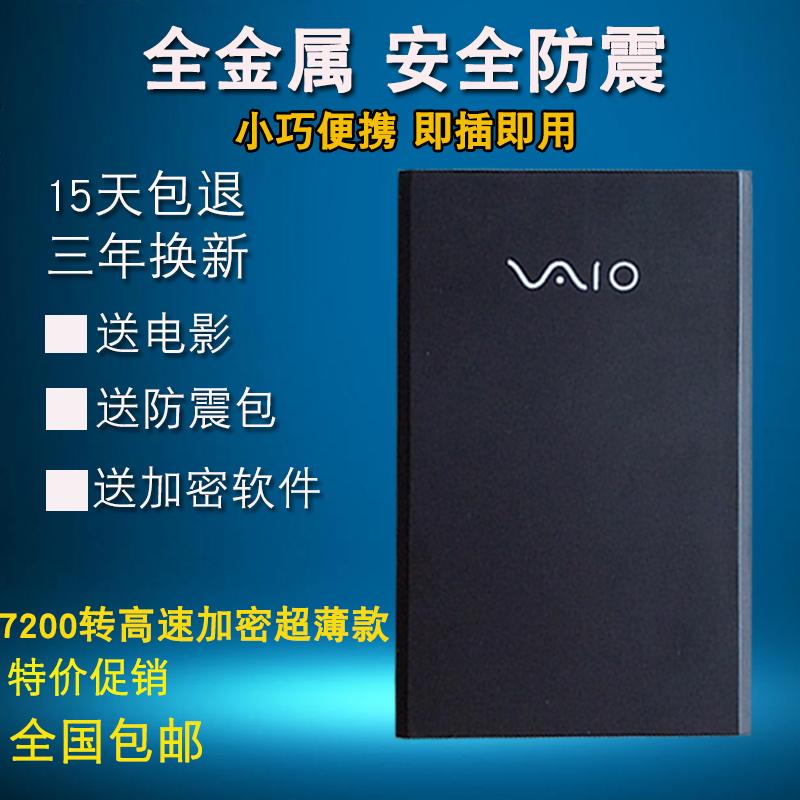 High - Speed USB - 3.0 - mobile festplatte 80G/120G/160G/200G/250G/320G/500G/1T