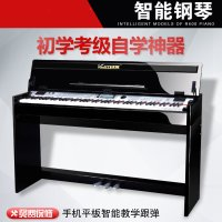French audio source electronic piano, 88 key heavy hammer, professional baking digital piano, adult musical instrument