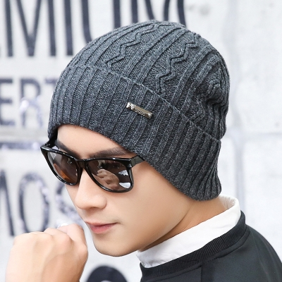 Autumn Winter Men Hats Warm Hat Cap Winter Caps for Boys New-淘宝网