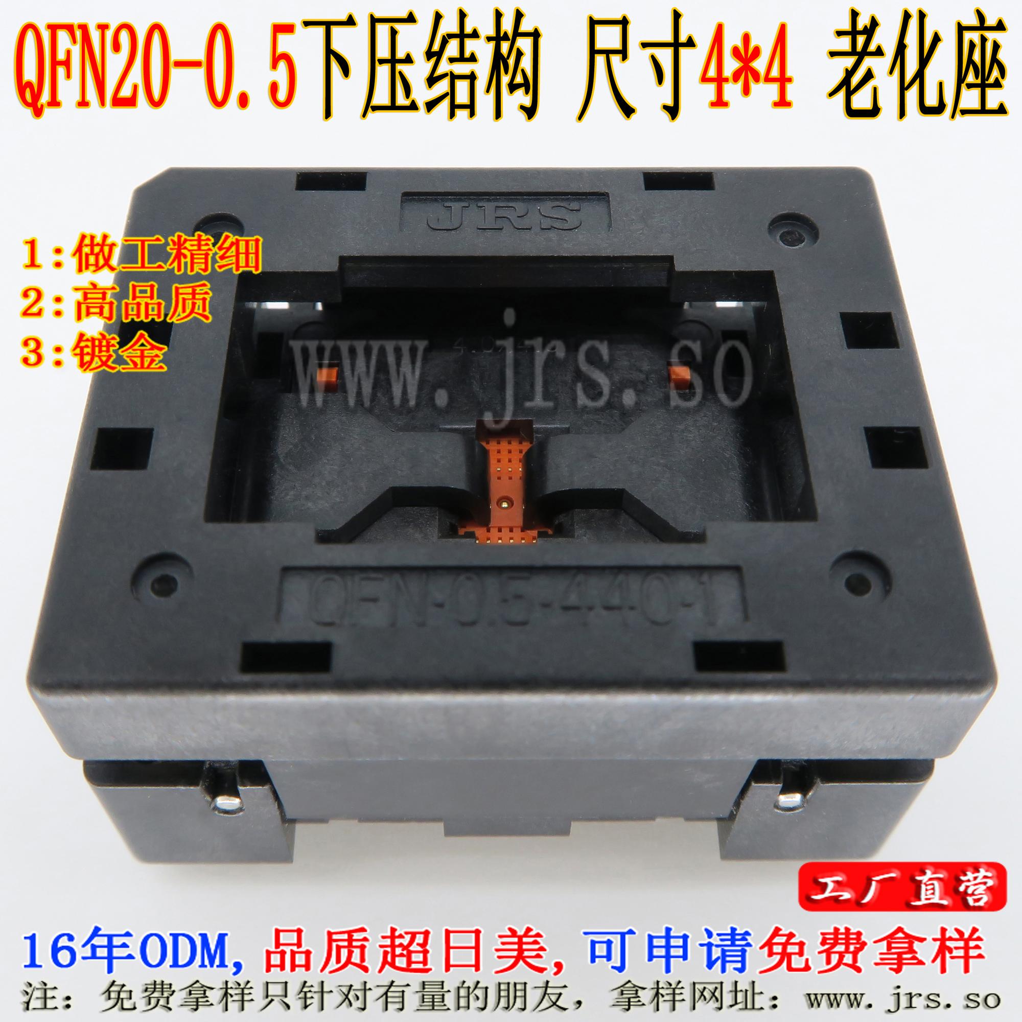 Sotto la pressione di prova in sede di QFN20-0.5 schegge di bruciare un invecchiamento Sede di dimensioni 4*4mm, Pin a distanza di 0,5 mm