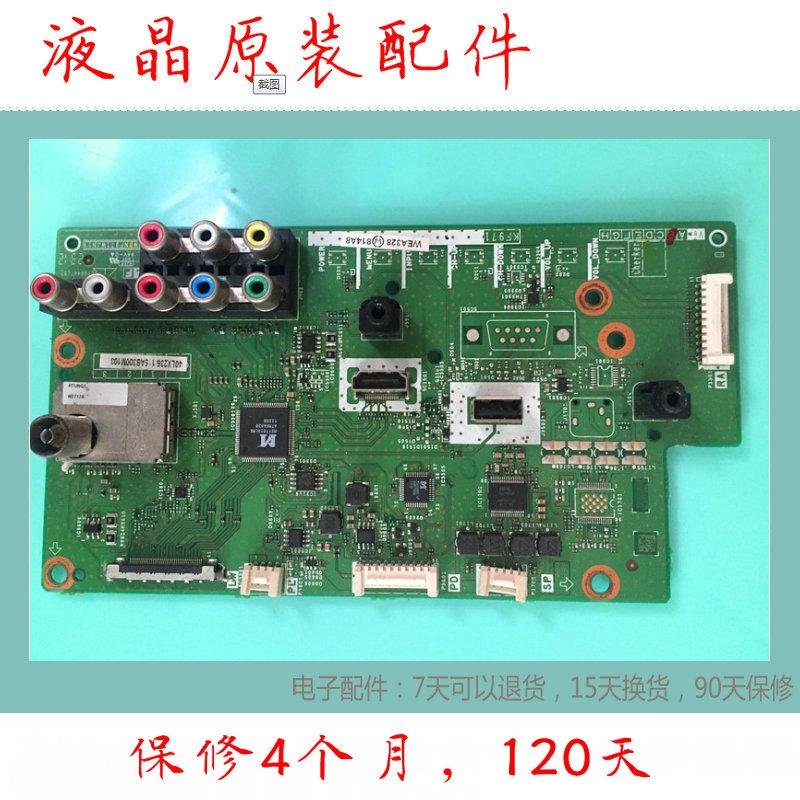 46 cm de télévision à écran plat à cristaux liquides Sharp LCD-46DS30A entraîné par un mouvement de la carte - mère d'alimentation intégré RY188