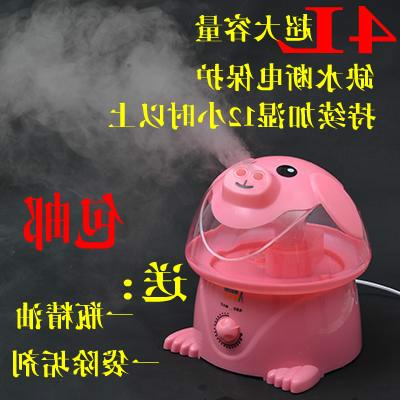 Pig humidifier home 4L large capacity silent mini office bedroom air purifying aromatherapy machine