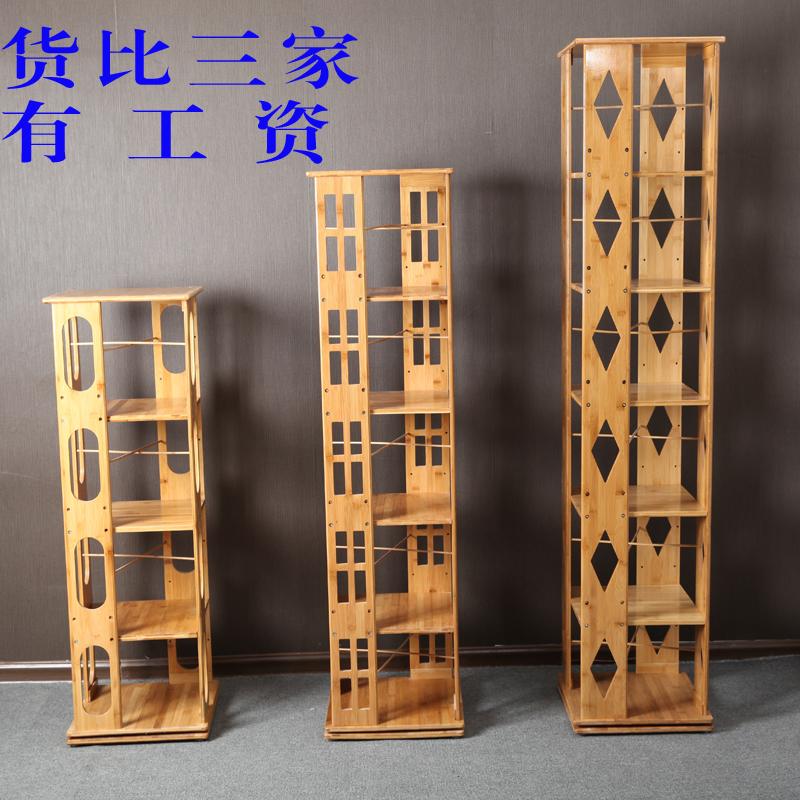 rotacijski knjižnjih polic moderne 简易竹 svojih študentov na polici rotacije police ustvarjalnih knjižno omaro.