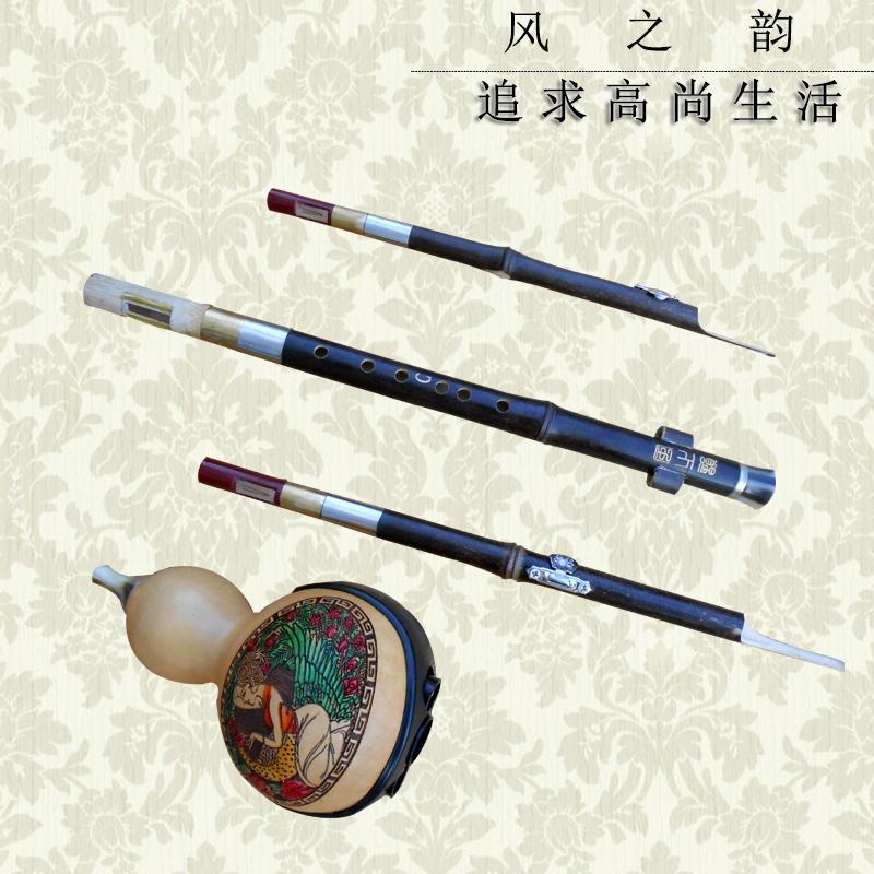 La venta directa de la fábrica de instrumentos musicales de Reed de cuerno la boquilla, D, C, B, G, F hulusi v300