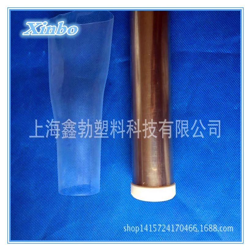 Los fabricantes de suministro de aceite, resistencia a la temperatura, la FEP / anti - envejecimiento de gran calibre el tubo de Teflon