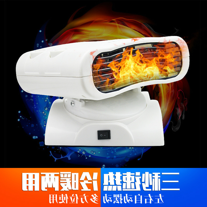 Air conditioner, electric heating fan, fast heating and cooling air conditioner