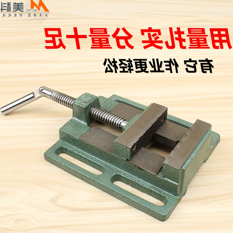 3-6 inch drill clamp clamp simple woodworking vise vise vise heavy industrial machine