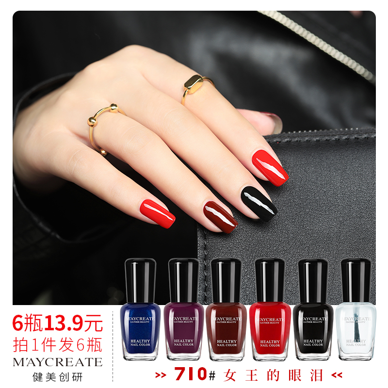Manicure nail polish glue seal primer for beginners phototherapy machine tool set set supplies a full set of exercises