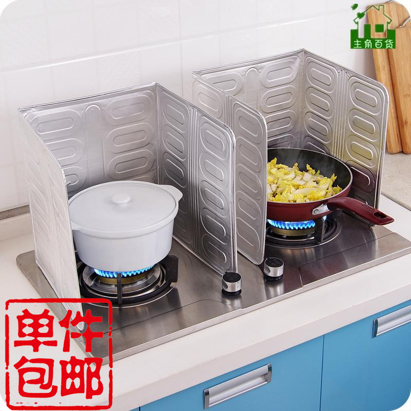 High temperature resistant aluminum foil oil baffle, single hearth, oil paper, kitchen utensils, cooking, heat insulation, splash proof, oil baffle