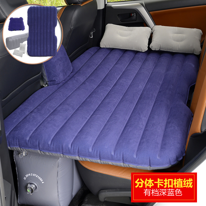 Outing, car shock bed, inflatable mattress, back row bed car, car general children SUV sedan