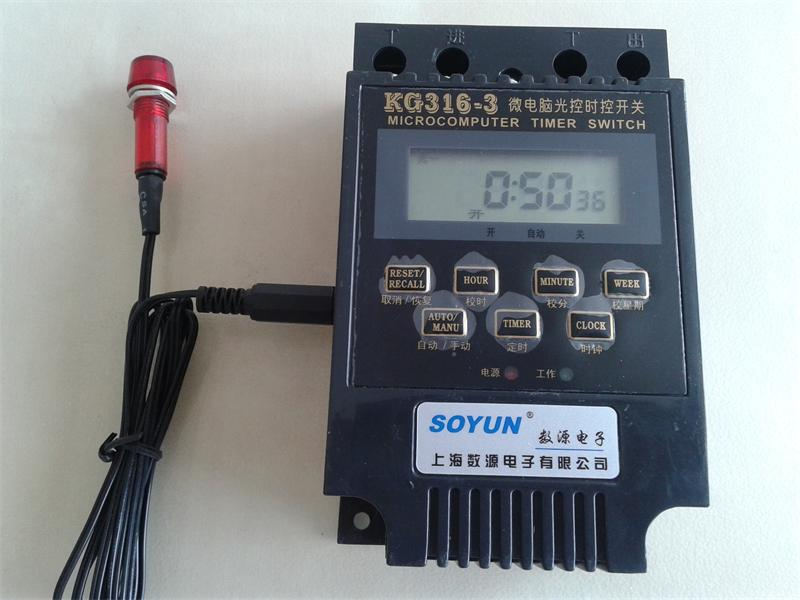 Source KG316-3 microcomputer time controlled switch optical / electronic / timer / time controller 220V