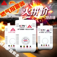 Networked fire alarm gas natural gas liquid pipeline gas oil detector
