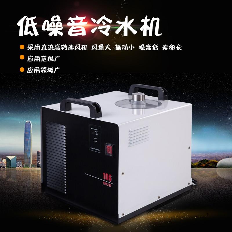 CW30005200 lasergravur Maschine - Maschine - Maschine - Laser - Wasser ALS kaltes Wasser.