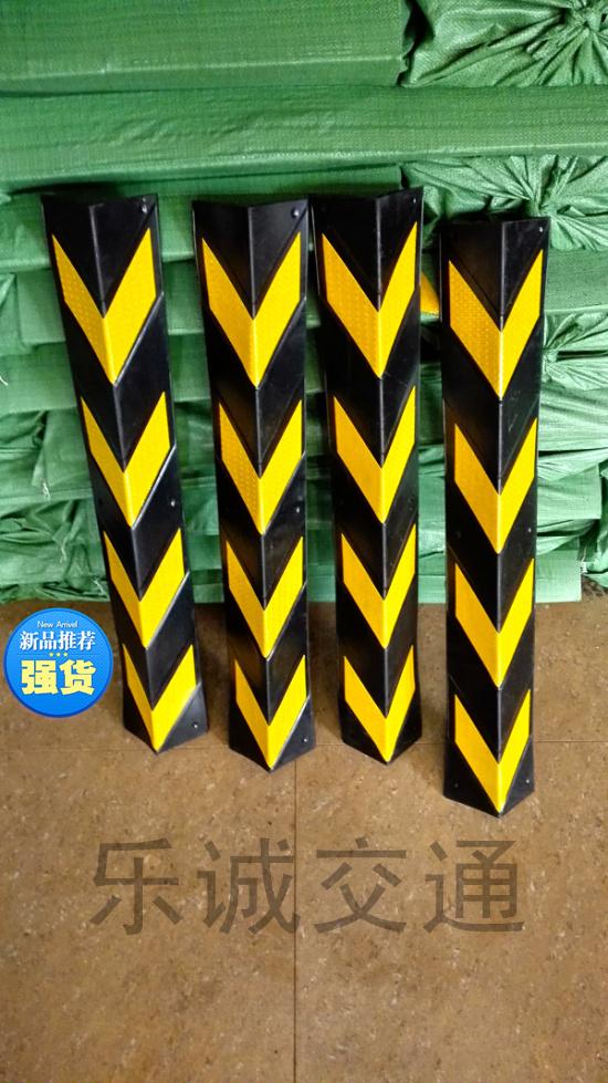Le Cheng 80cm rubber corner corner reflectors rubber rubber strip corner protection traffic facilities