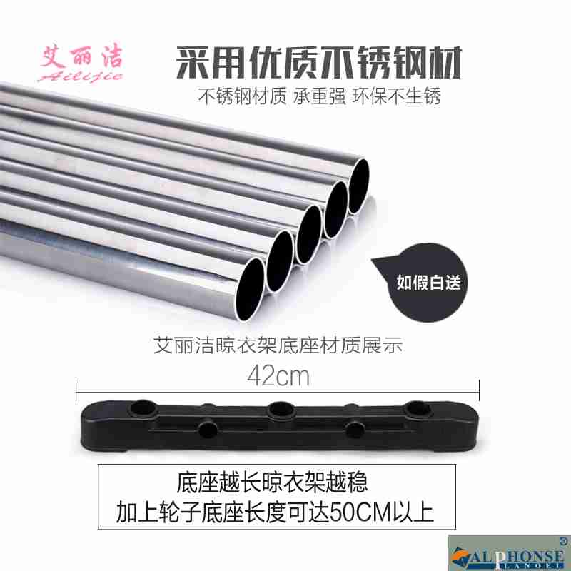 Ground lifting frame Taiwan cool room Yang simple clothes hanger clothes hanging rod and double rod type stainless steel telescopic folding