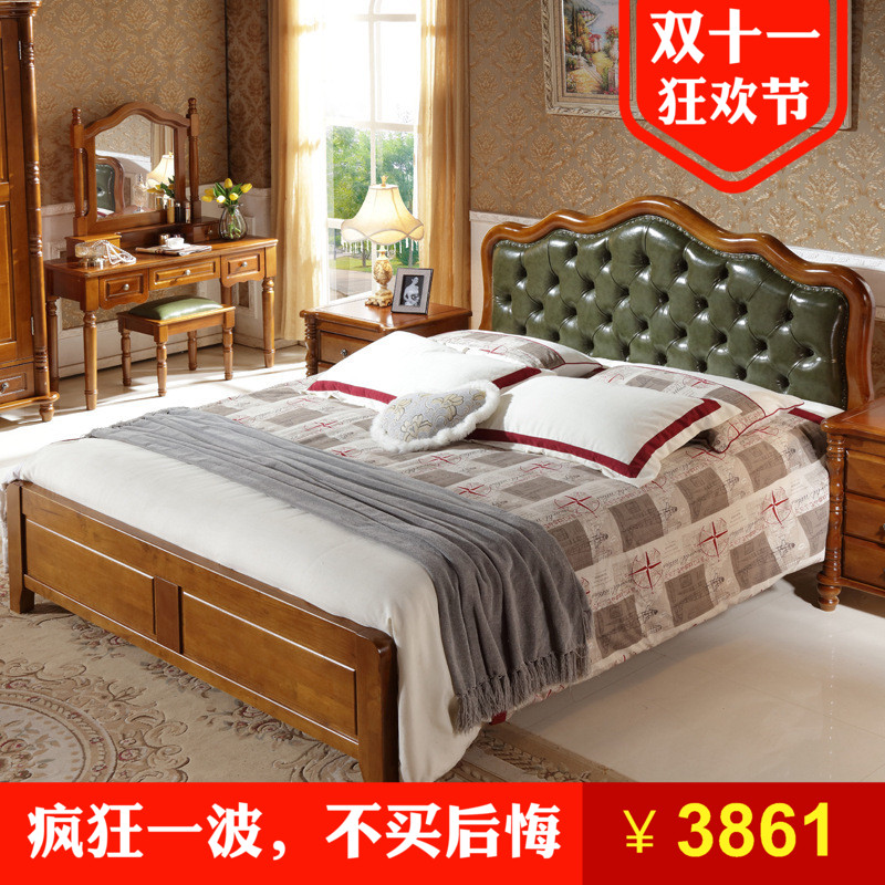 American country full of acorn European walnut color wooden bedroom suite furniture soft by 1.8 meters double bed