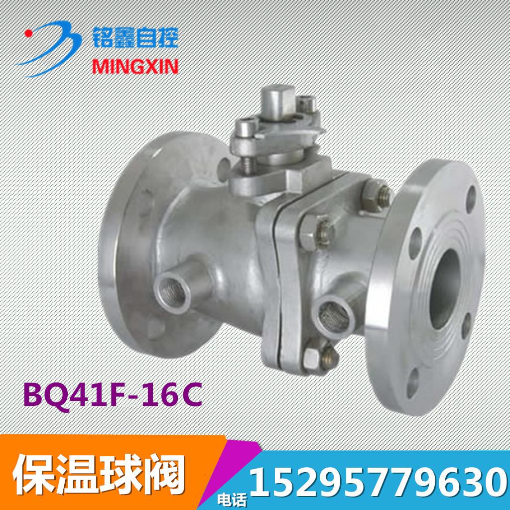 Casaco térmico integrado BQ41F-16C aço fundido válvula de isolamento de tubos de aço carbono flange válvula de Esfera / DN15-200