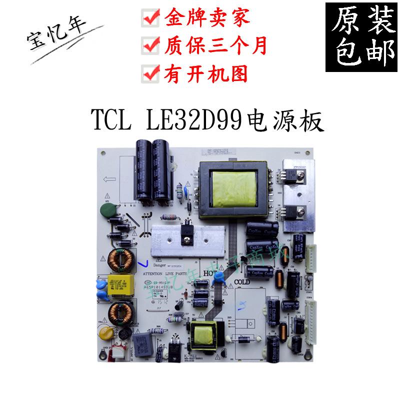 TCL - Original - LE32D99 LCD - TV - Vorstand bauteil - K-75L1456-01A3-B2201G