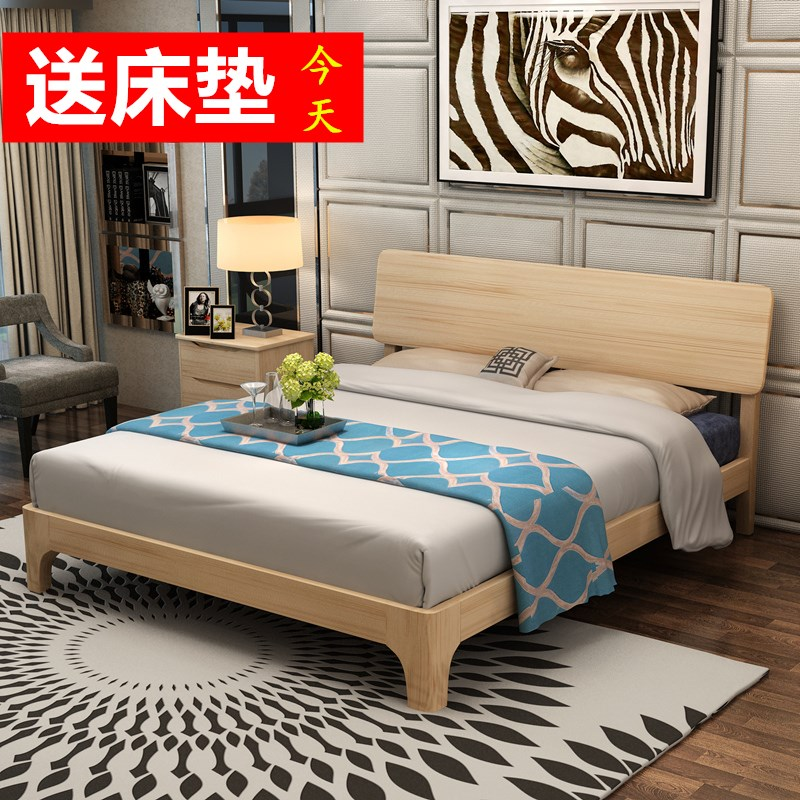 The Nordic modern wood bed 1.8 meters Japanese minimalist large-sized apartment 1.5m bed pure beech wood economy